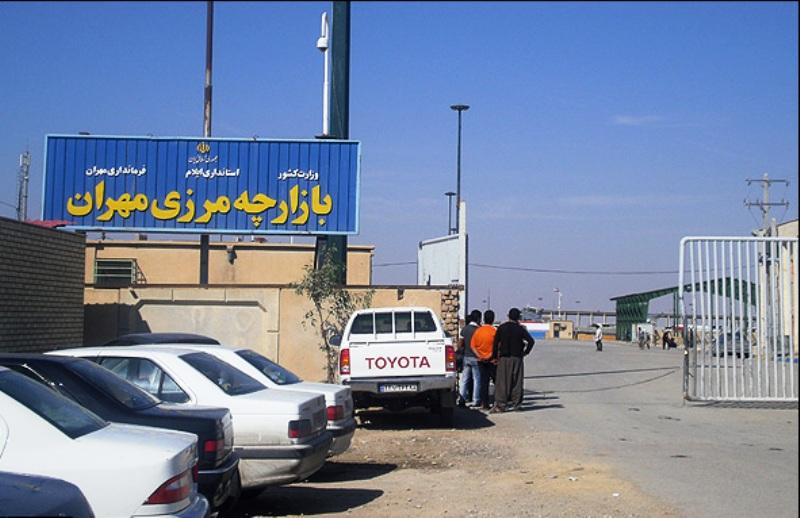 حمل بار به مهران (از تهران)