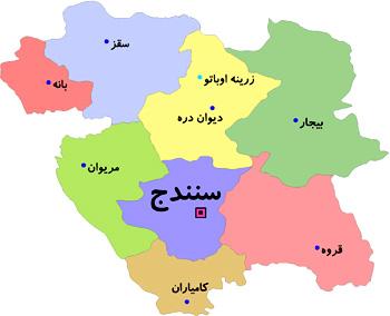 حمل بار به كردستان