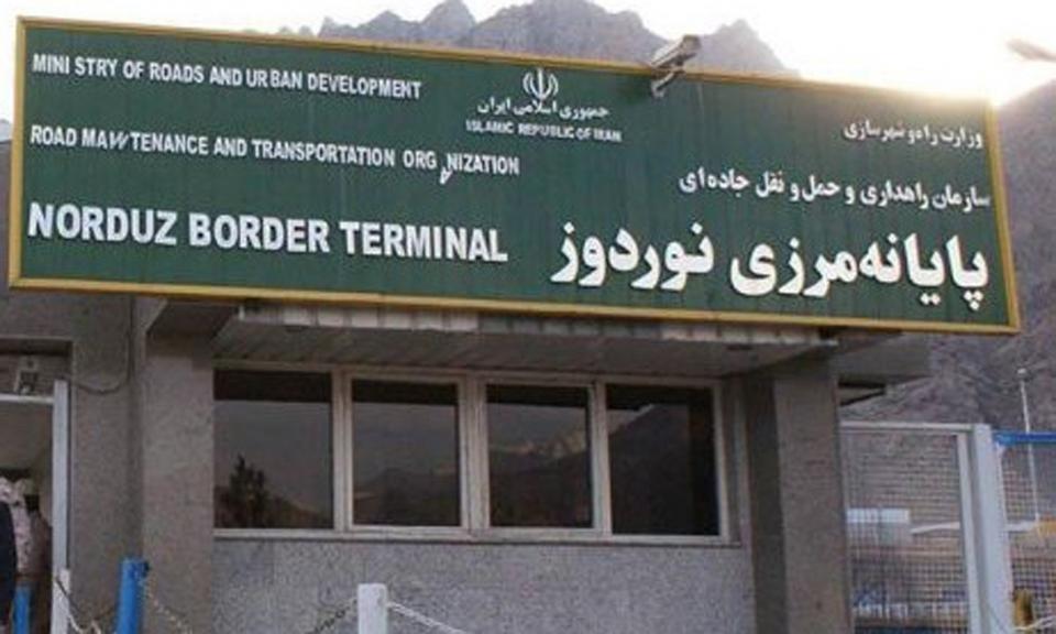 باربری تهران به مرز نوردوز