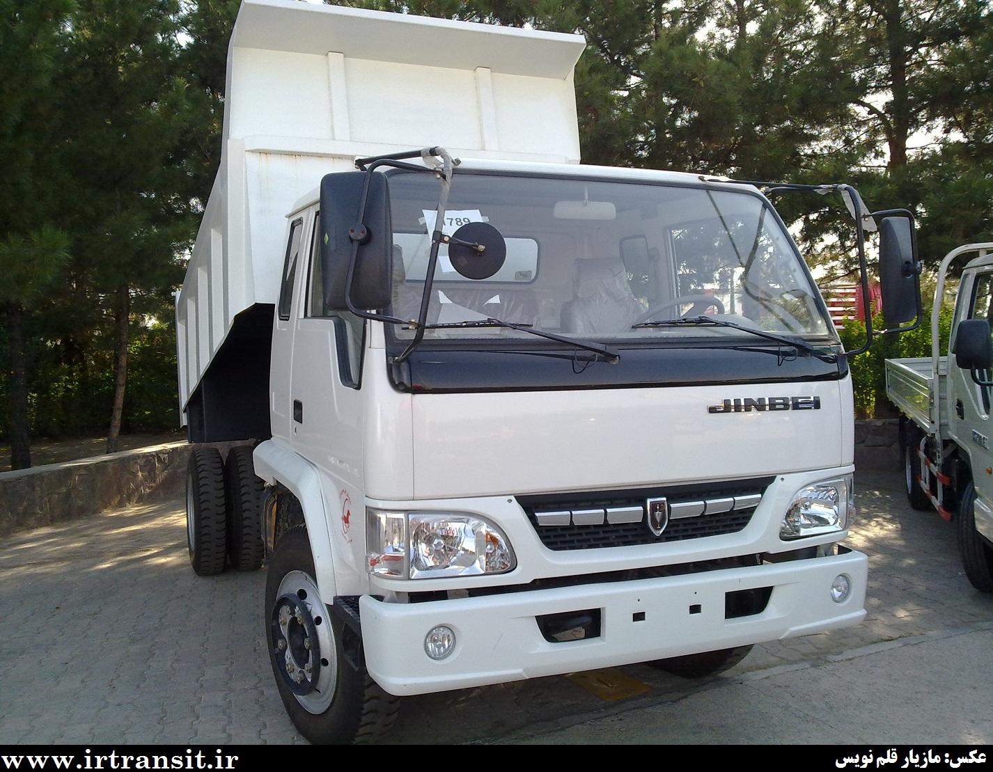 کامیون به سیاهکل